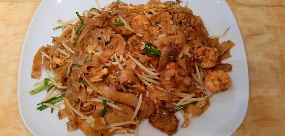 Our Specialty: Malaysian Fried Koay Teow